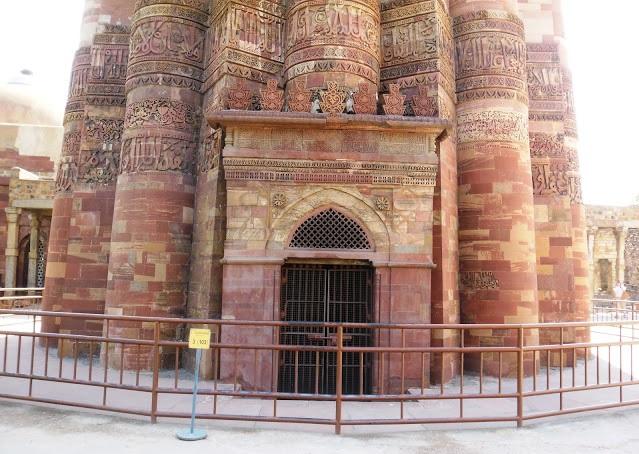 The Entrance into the Minar